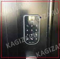 鍵交換・鍵穴の取り替え